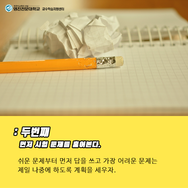 Learning Tips_4월호-2.png