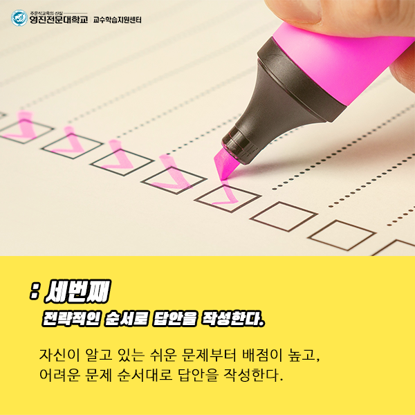 Learning Tips_4월호-3.png