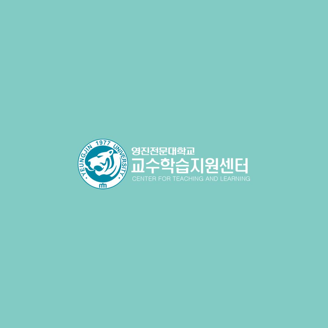 2020_9월_7.png