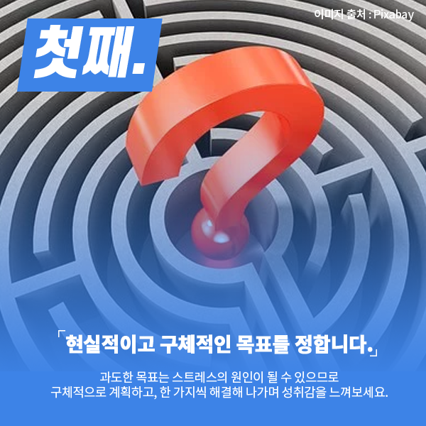 11월호 카드뉴스-3.png