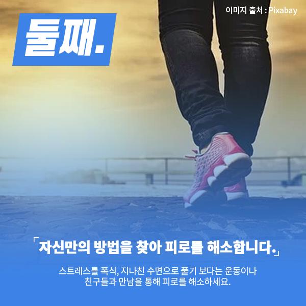 11월호 카드뉴스-4.png