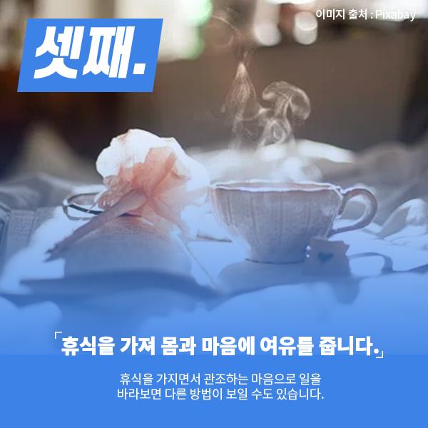11월호 카드뉴스-5.png