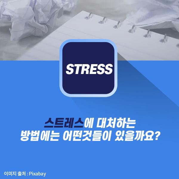 11월호 카드뉴스-2.png