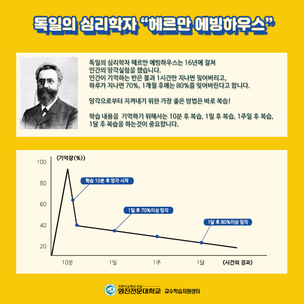 Learning Tips_6월호 (3).png