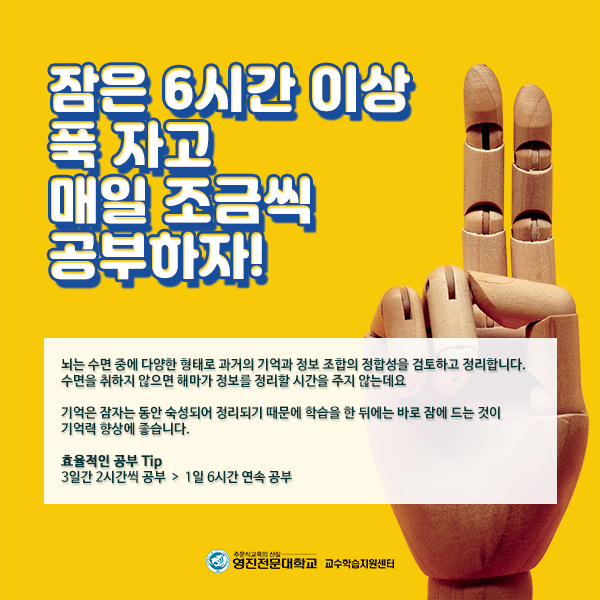 Learning Tips_6월호 (4).png