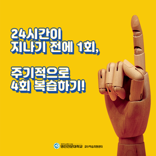 Learning Tips_6월호 (2).png