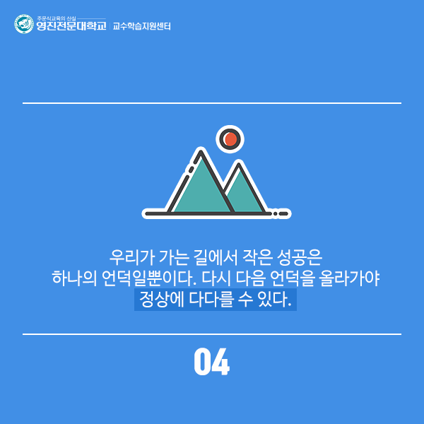 Learning Tips_7월호-5.png