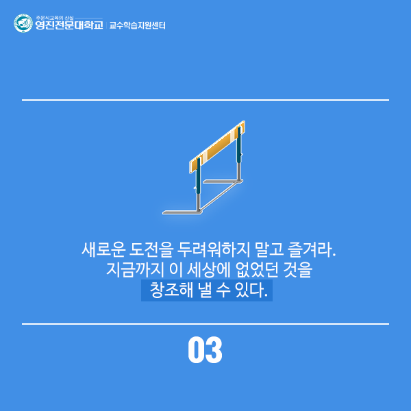 Learning Tips_7월호-4.png