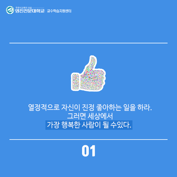Learning Tips_7월호-2.png