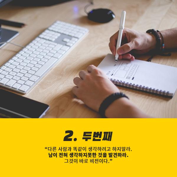 Learning Tips_8월호 4페이지.png
