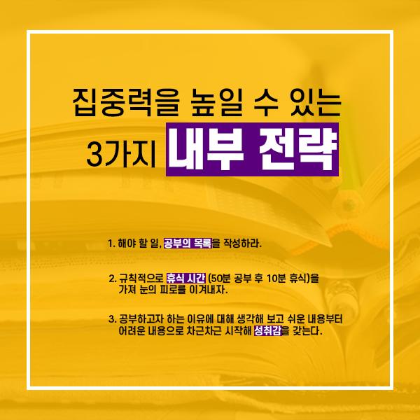 12월호 카드뉴스-2.png