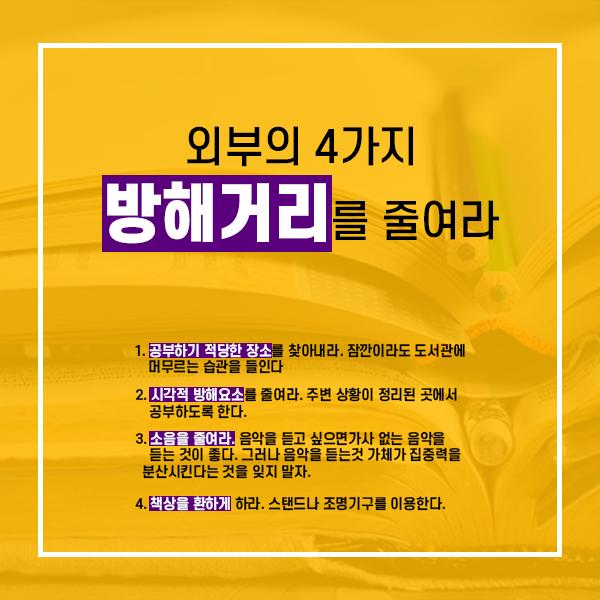 12월호 카드뉴스-3.png