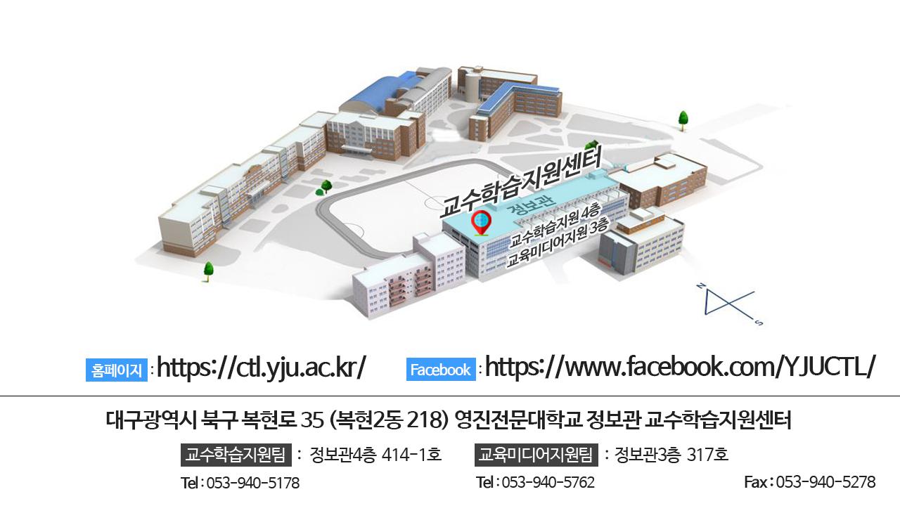 20180212_신입생오티 오시는길.png