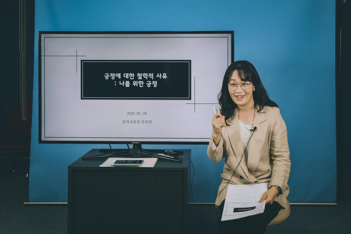 수정됨_영진인성특강(문미희 교수님)1.jpg