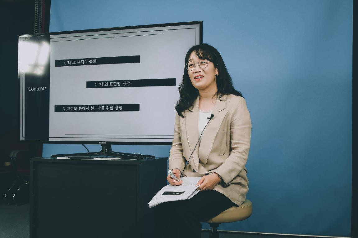 수정됨_영진인성특강(문미희 교수님)6.jpg
