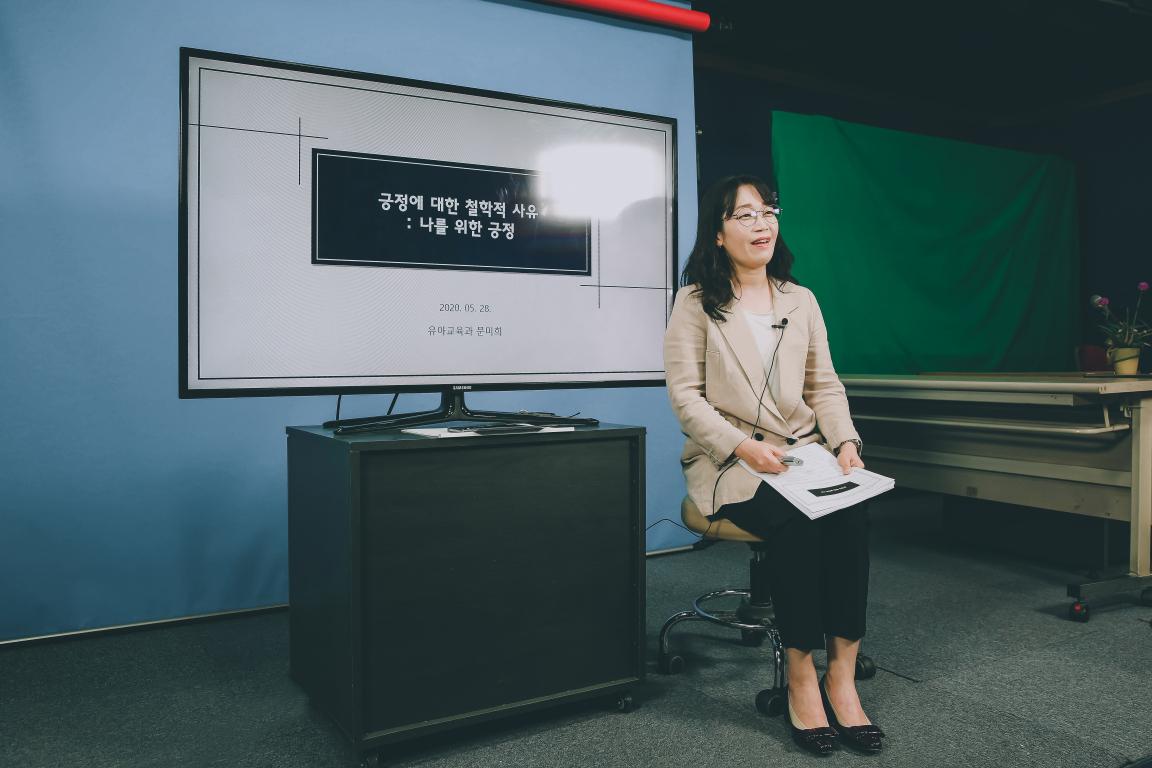 수정됨_영진인성특강(문미희 교수님)3.jpg